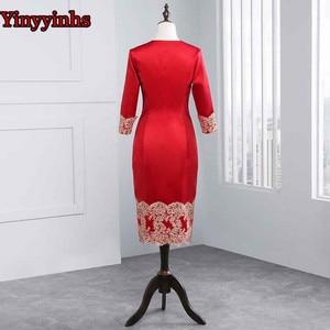 Image 5 - Vestido דה Madrinha אמא של הכלה שמלות הברך אורך 2 חתיכה עם מעיל אמא שמלות מסיבת חתונה באיכות גבוהה שמלת
