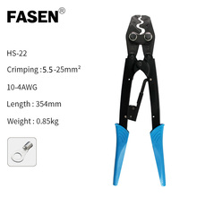 HS-22 Japanese style 5.5-25mm2 crimping pliers for ratchet terminal    crimping tools pliers Point Type Multi Tool стоимость