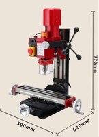 Mini Milling Machine Multi function Drill Mill Machine Metal Tapping Machine Platform Drilling Mini Lathe Wood Industry 750w