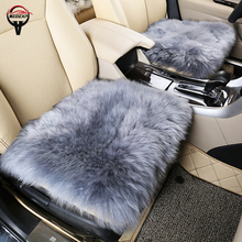 free shipping Wool car seat single piece winter long hair sitting without backrest wool square pad