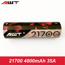 21700 Rechargeable Battery Vape E Cigarette Battery 21700 35A 4800mAh Li-ion Battery for IJOY 21700 Vape Mod Tools Battery W051