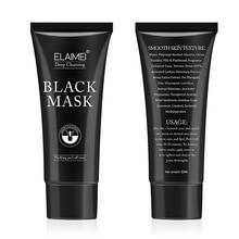 Face Care Bamboo Charcoal Black Mask Remove Blackhead Cleansing Acne Shrink Pores Peel off Blackhead Facial Moisturizing