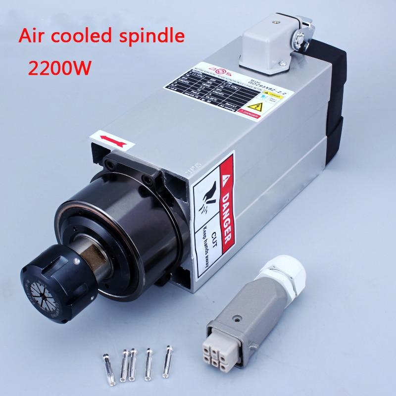 1 PC 220 V carré 2.2kw refroidi par Air broche runout-off 0.01mm, 220 V moteur de broche, pour roulement en céramique, gravure fraisage mouture