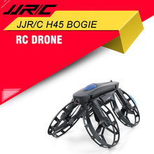 Drone commande d'altitude roue