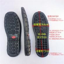 Suelas de cuero para hombre Vintage suelas en línea plataforma de cuero de mano en línea zapatos casuales costura superior suela suela de goma