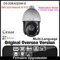 Pré-venda hikvision ip câmera de 2mp poe onvif câmera ip 1080 p 2mp 20x ds-2de4220iw-d rede câmera ptz ir suporte a cartão sd