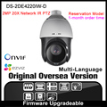 Pre-sale Hikvision IP Camera 2MP POE ONVIF DS-2DE4220IW-D IP Camera 1080P 2MP 20X Network IR PTZ Camera Support SD Card
