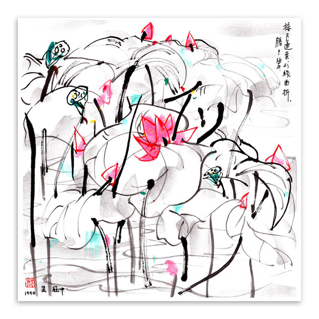 Wu Guanzhong Abstract Chinese Ink Lotus Flower Pond Art Print Poster Calligraphy Wall Picture Canvas Painting No Frame Home Deco