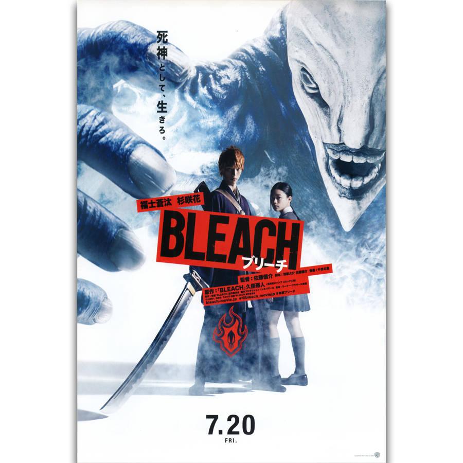 S903 Bleach 2018 New Movie Hot Japan Anime Wall Art