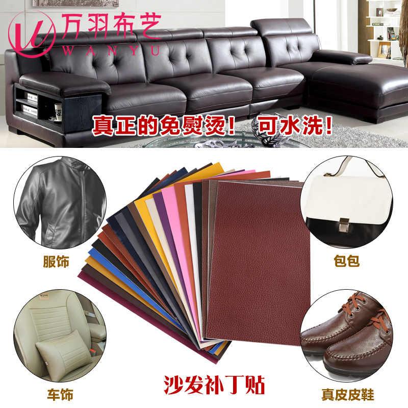 Grande adesivo adesivo in pelle divano di stoffa di riparazione scarpe di patch vestiti di patch in pelle cuoio della pelle del cuoio del sacchetto