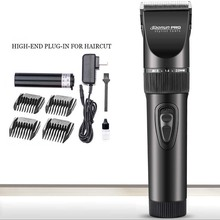 New 110-240V Hair Clipper Electric Hair Trimmer Adult Child Mute Electric Fader Hair Cut Machine Charging 4 hours using 7 hours