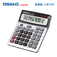 OS 1200V Both Power Solar Or Electronic Calculator 12 Digit Office Stationery Computer With Big Button