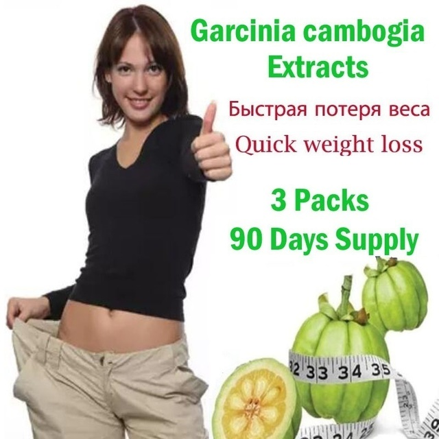 (3 Packs) Pure garcinia cambogia extracts,nature slim – reduce diet – Fast Weight loss