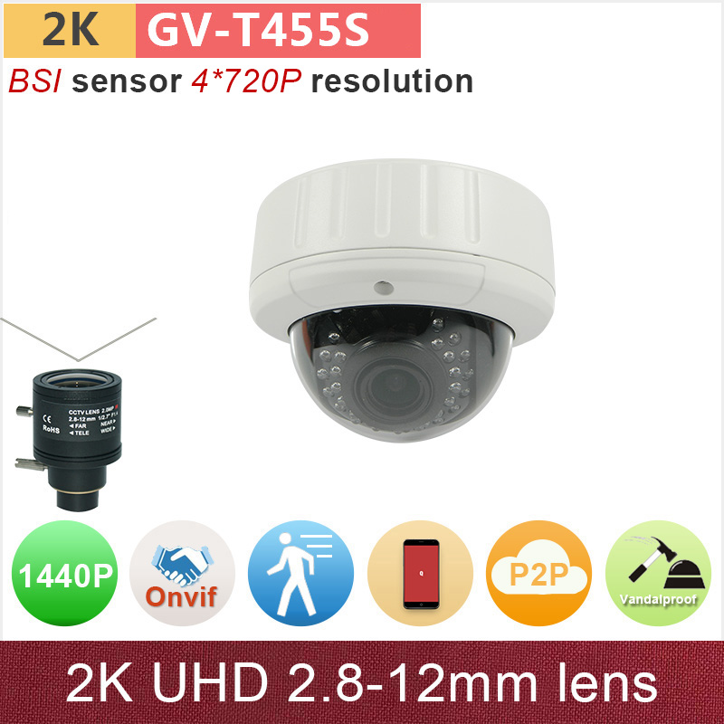 2K Ultra HD 4mp IP camera outdoor dome security CCTV surveillance video camera 5mp 3mp 1080P
