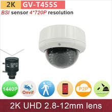 H.265 2K UDH(4*720P) 4mp IP cmaera outdoor dome IP66 ONVIF P2P 1440P/1080P HD network surveillance cctv camera GANVIS GV-T455S