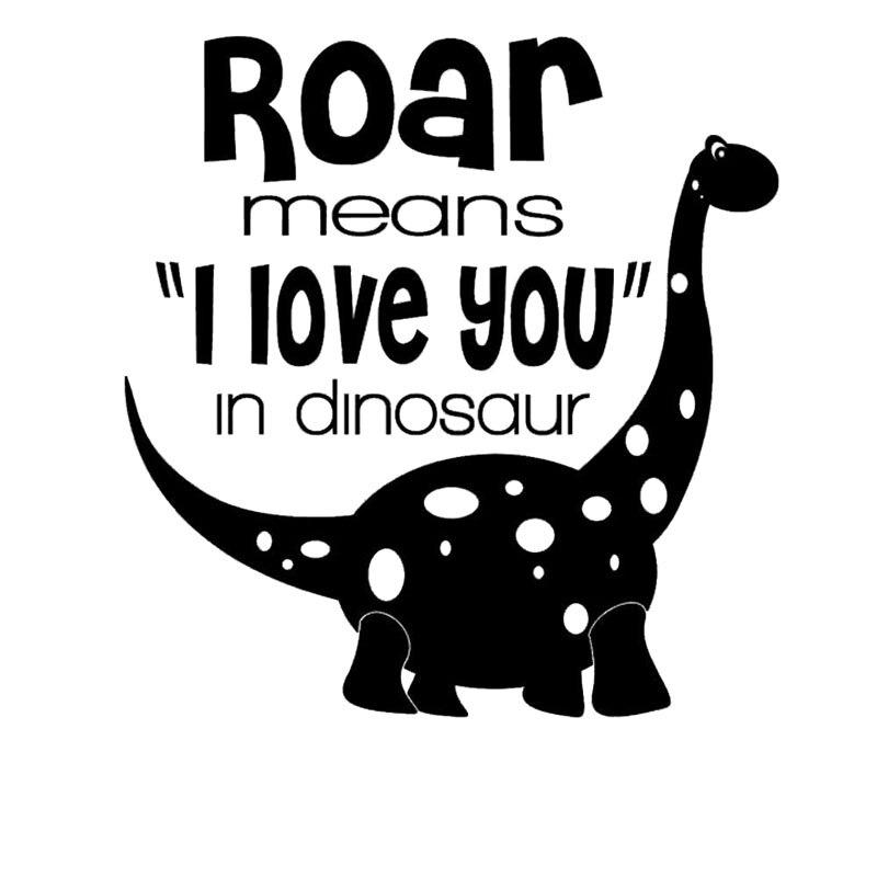 15.2 CM * 15.2 CM Dinosaurio Rugido Significa Te Amo Vinilo Adhesivo Etiqueta En