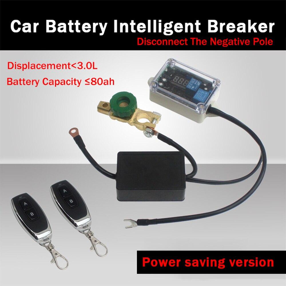 Auto Circuito Protetor Disjuntor 12v Bateria Automático Inteligente Interruptor de Controle Remoto Bateria Gerente de Isolamento de Poupança de Energia Negativa