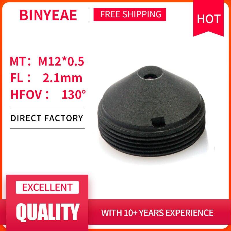 BINYEAE HD 2MP Мини объектив 2,1 мм M12 Пинхол объектив F2.0 1/4