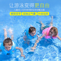 Infant and children swim ring adult lifebuoy to increase thickening beginner float ring