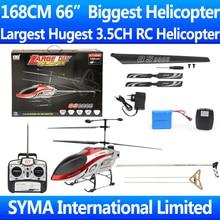2015 Maior Modelo GT QS8008-1 3.5ch RC helicóptero enorme 168 cm muito vôo estável Pronto para Voar RTF supernova venda U12 VS QS8008