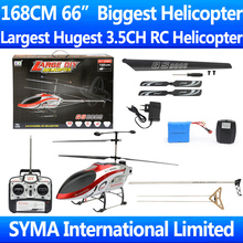2015 Biggest GT Model QS8008-1 3.5ch RC helicopter huge 168cm very stable flight Ready to Fly RTF supernova sale VS QS8008 U12