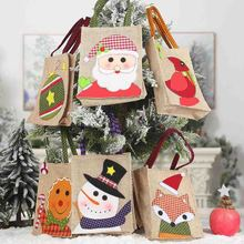 Portable Kid Handbag Christmas Candy Gift Holder Treat Bag Xmas Holiday
