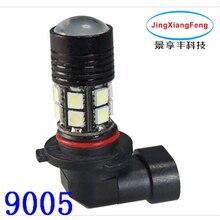цена на 2 pcs. 9005  9006 10 W 12 V wide-angle SMD LEDs  5050 13LEDs from 360 deg. Car of the LED car fog lights  lamps front fog lights