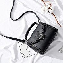 Новая женская сумка-мессенджер из искусственной кожи, модная женская сумка на плечо с замком, винтажная женская маленькая сумка через плечо