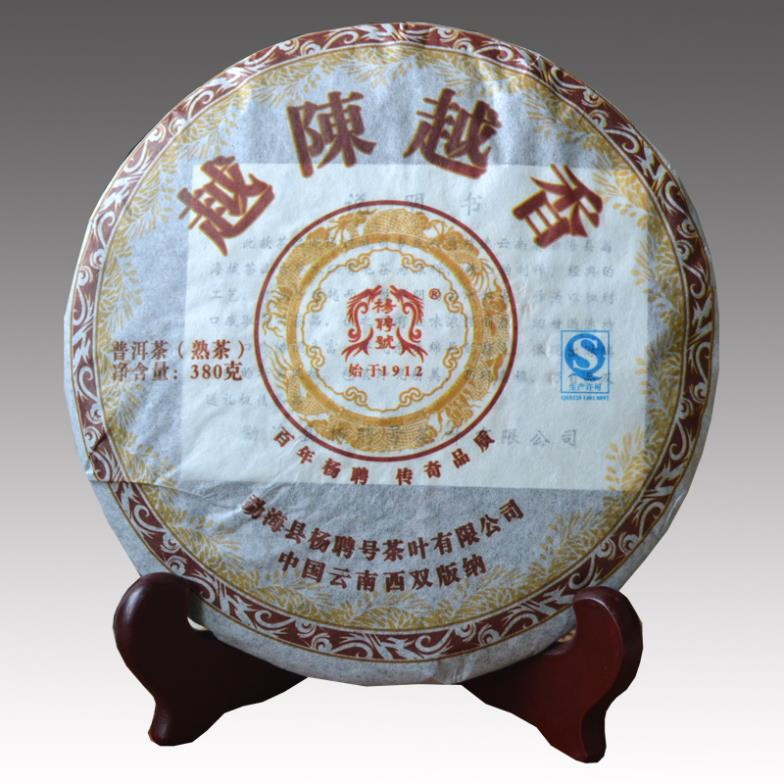puer ripe tea young recruits no. cake Chinese yunnan 357g China - Toplife Co.,Ltd. store