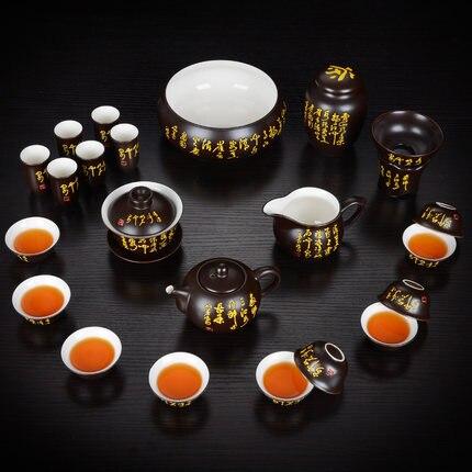 Ensemble entier de tasses à thé pots de thé céramique rouge jaune noir glaçure Jinlong Tang poésie Kung Fu ensemble de thé