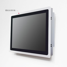 15 inch10 point capacitive touch screen computer industrial embedded all in one pc computer with J1900 panel 2G RAM 160G HDD