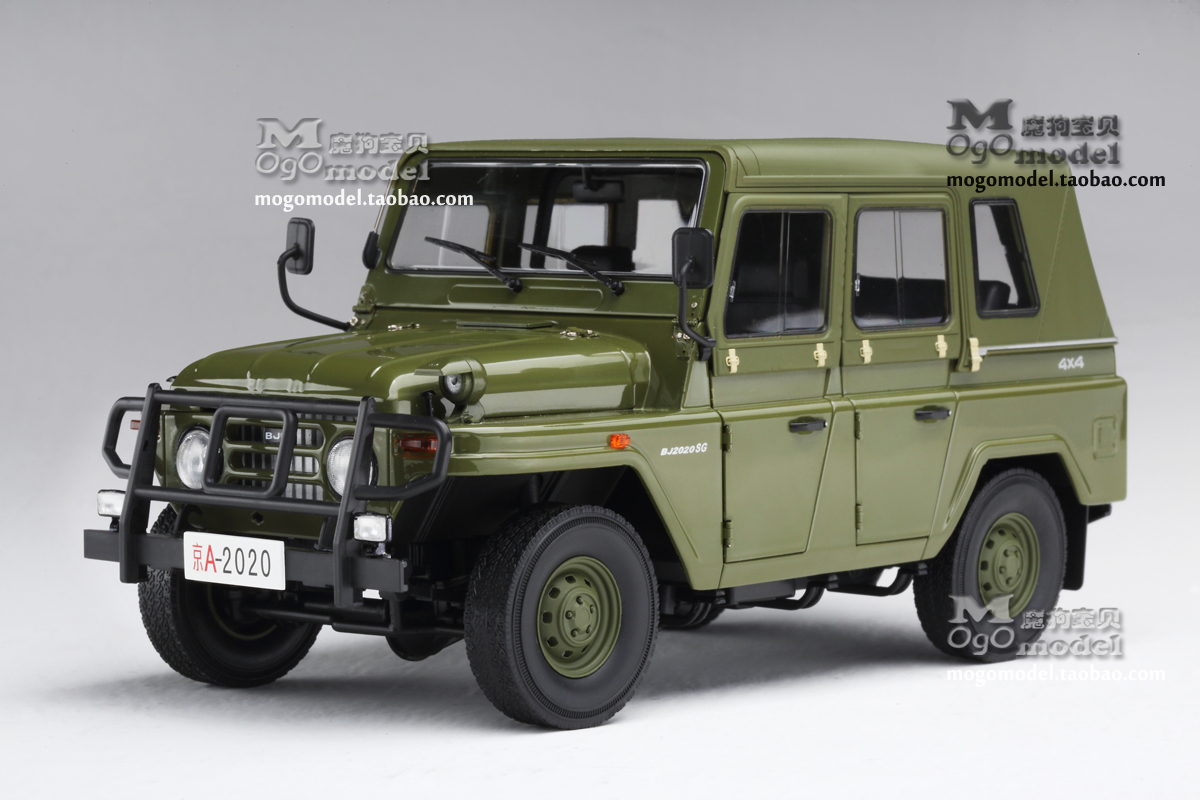 Toy car model 1:18 SUV BJ2020 BEIJING alloy diecast simulation Military model Off-road origin boy gift Army green Collection maisto bburago 1 18 fiat 500l retro classic car diecast model car toy new in box free shipping 12035