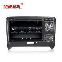TDA 7851 2din Android 8,0 автомобиль DVD gps плеер для Audi TT 2006 2012 с wifi BT gps навигации 3g мультимедиа Бесплатная доставка