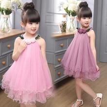 Nouveau 2017 Filles D'été Robes De Mode Casual Fleur Fille Robes Pourpre Tutu Enfant Robe Enfants Princesse Party Vêtements pour 5-12Y
