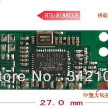 1 шт. W2 Realtek RTL8188CUS 150M модуль USB wifi маломощная беспроводная сетевая карта wifi модуль