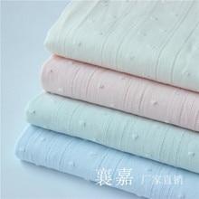 Cotton White Cloth Cotton Jacquard Fabric Pastoral Small Fresh Dress Shirt Skirt Fabric Children 's Wear Fabrics