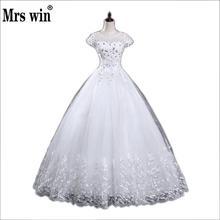 New Style O Neck Short Sleeve White Crystal Decoration Lace MaterialBling Wedding Dress Custom Made C005