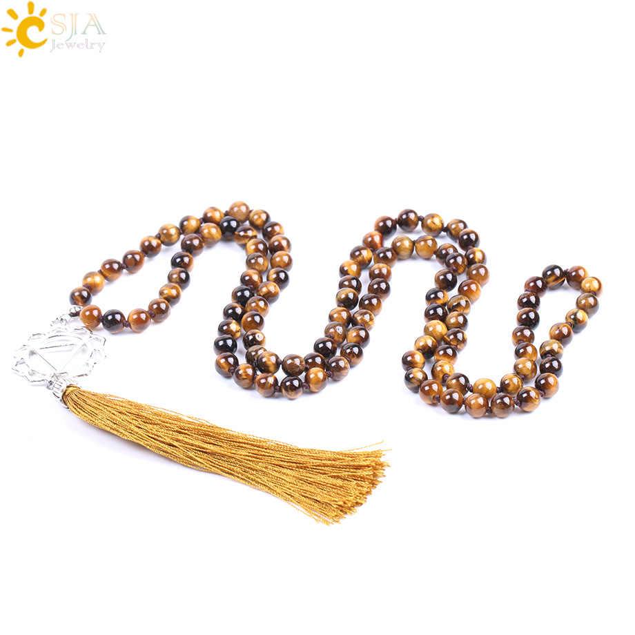 CSJA Piedra Natural Ojo de Tigre borla larga collar 6mm 108 Mala cuentas suéter cadena ropa accesorio hombres mujeres Yoga joyería de F166