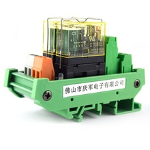 2-way relay double-group module, 24V rail mounting, PLC amplifier board control board стоимость