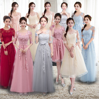 Elegant Women Ladies Embroidered Tulle Prom Princess Bridesmaid Long Dress Formal Dress First Communion Party Dress Maxi Dress