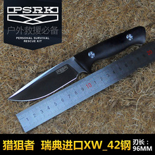 Wild Jungle Straight Handmade Hunting Knife Blade G10 Handle  EDC Fixed Knife Tactical Knife Outdoor Camping Hunting Tools