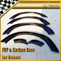 EPR Carbon Fiber Wheel Arches Extension For Nissan Skyline R33 GTS Nismo 400R Style