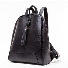 Дизайнерские женские черные Sacs à DOS из искусственной кожи женский рюкзак женщины школа для Meninas кошелек большой Ёмкость дорожная сумка