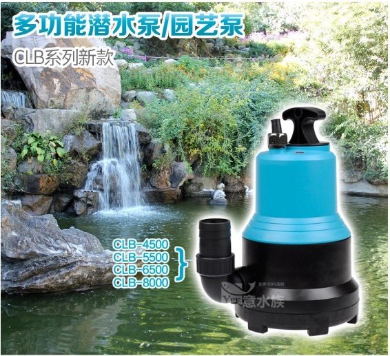 2015 Best Selling 175w 8000l/h 6m Rockery landscaping filtration Pond Submersible pumps submersible pump clb 5500 plastic rockery aquarium water changes home landscaping pond pumps