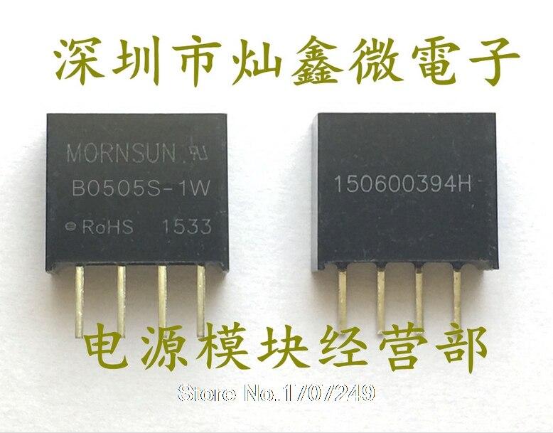 Free shipping 50pcs New original MORNSUN Isolated power module B0505S 1WR2 B0505S 1W B0505S SIP 4