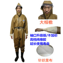 1 millimeter Full sewer pants fishing waders pants waterproof and catches for fish joint sewer