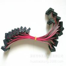 2018071901 xiangli ide-кабели Соединительный кабель жгут обработки разъем провода 62650 терминал провода 4 цвета 23,99