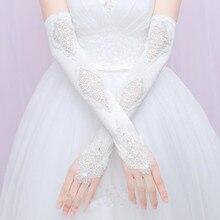 2019 Opera Length Sheer Lace Satin Long Bridal Gloves Wedding Gloves for Bride Ivory Dance Gloves for Women