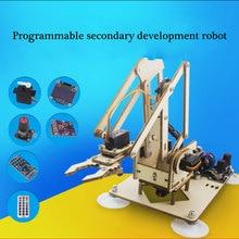 DIY вторичная разработка Роботизированная рука, совместимая с программированием окружающей среды, набор роботов, детские развивающие игрушки
