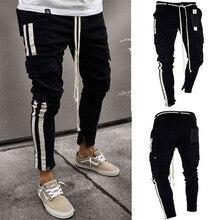 Стиль мужские облегающие модные джинсы до колена уличная хип-хоп индивидуальность лодыжки молния обтягивающие джинсы одежда